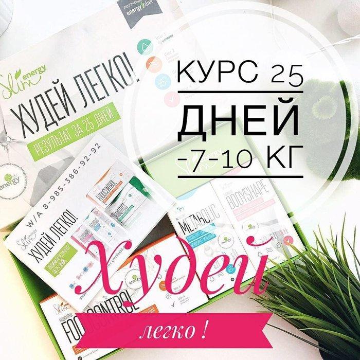 Результаты наших ребят по программе в Бишкек