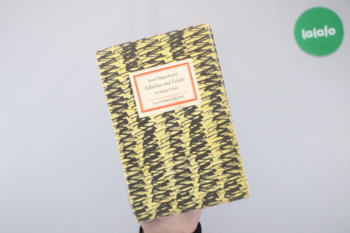 "Книга ""Marchen und Fabeln"" Josef Hegenbarth   Палітурка: м'яка  Стан г: Книга ""Marchen und Fabeln"" Josef Hegenbarth   Палітурка: м'яка  Стан г"