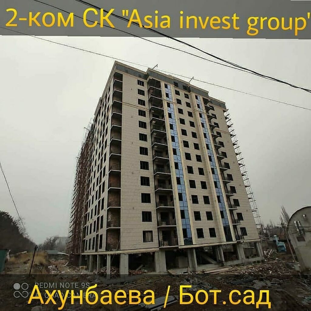 Продается квартира: Элитка, 2 комнаты, 76 кв. м: Продается квартира: Элитка, 2 комнаты, 76 кв. м
