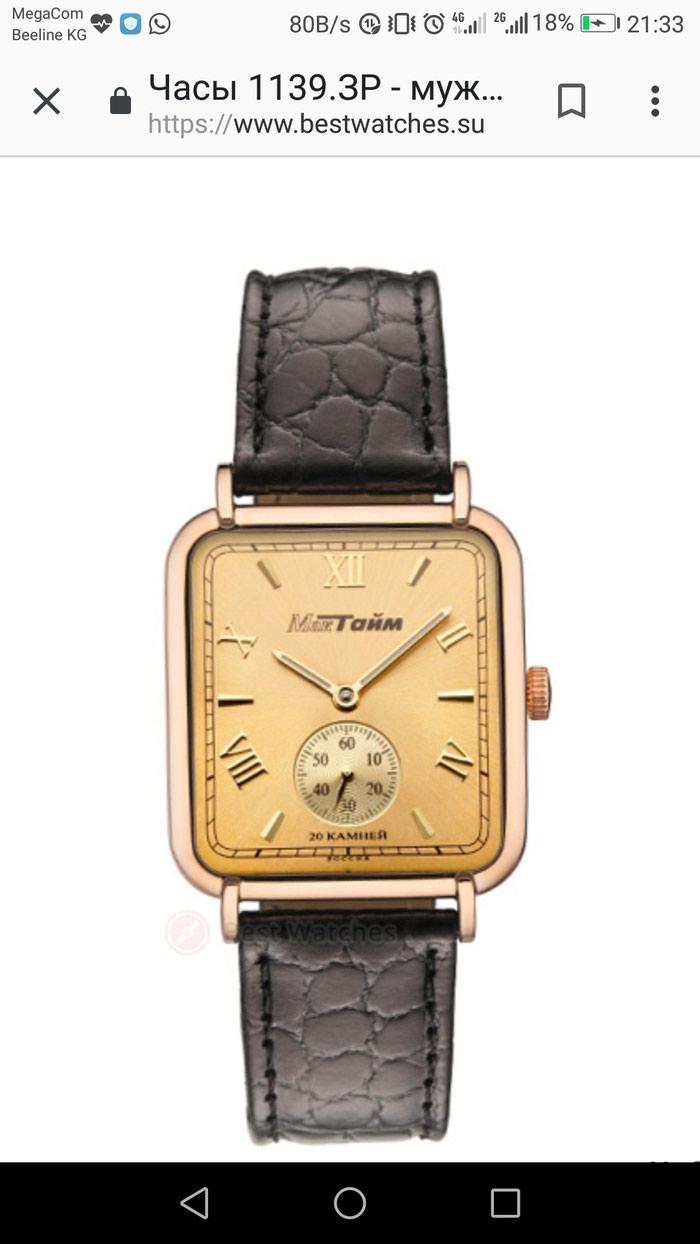 Российские часы наручные золотые мужские наручные женские часы qq