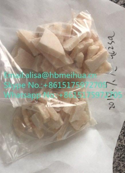 Good DIBU,Dibutylone,bk-DMBDB, cas:802286-83-5 alisa@hbmeihua.cn. Photo 8
