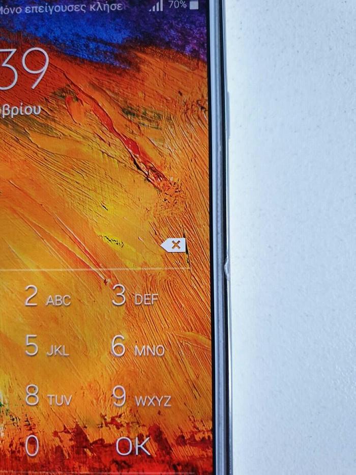 Μεταχειρισμένο Samsung Galaxy Note 3 Neo 32 GB άσπρο. Photo 0