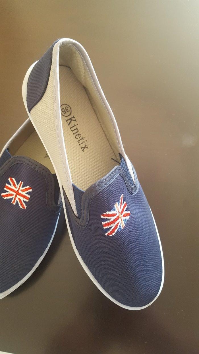 Sale Γυναικεία πάνινα παπούτσια και αθλητικά παπούτσια 8a7942b1a13