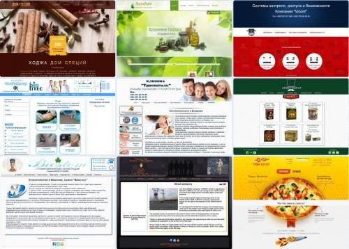Реклама интернет бишкек сколько можно заработать с яндекс директ