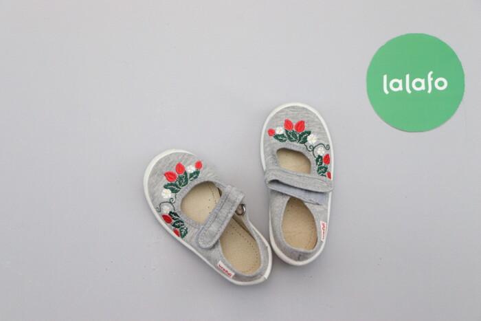 Дитячі туфлі з принтом Waldi, p. 23    Довжина устілки: 14 см  Стан ду: Дитячі туфлі з принтом Waldi, p. 23    Довжина устілки: 14 см  Стан ду