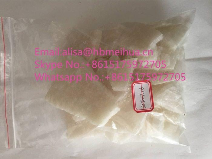 Good DIBU,Dibutylone,bk-DMBDB, cas:802286-83-5 alisa@hbmeihua.cn. Photo 7