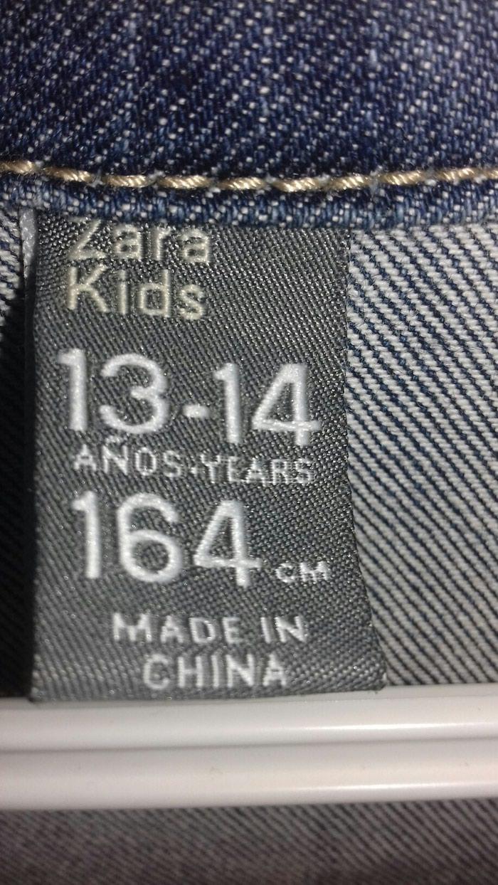 Μπουφάν Τζιν Μάρκα :Zara Ηλικία :13-14 Ύψος :1.64 σε Αθήνα