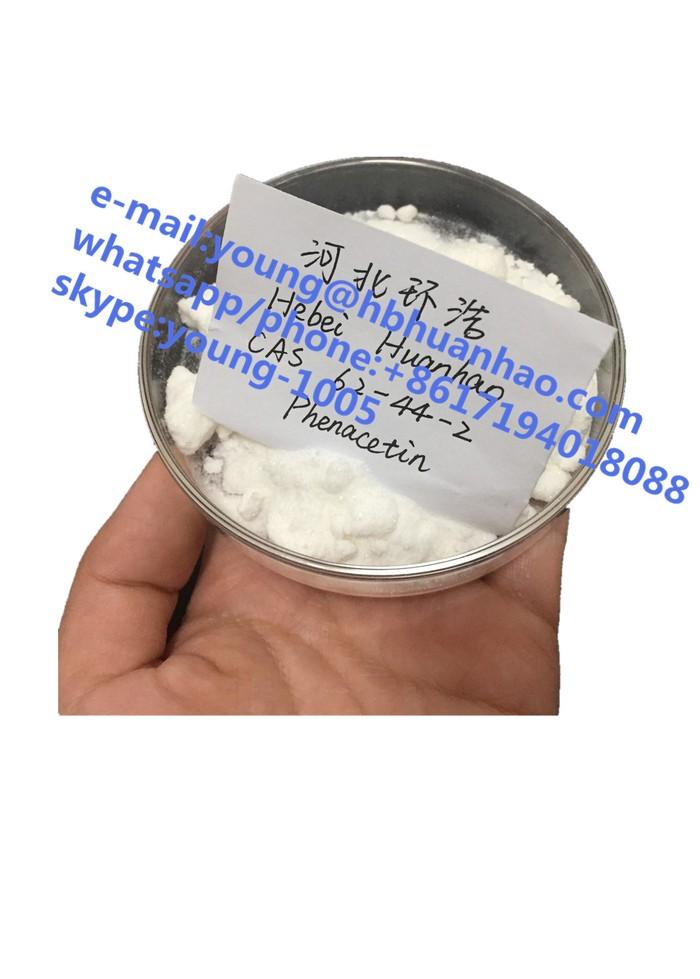 125541-22-2 99918-43-1 40064-34-4 79099-07-3. Photo 3