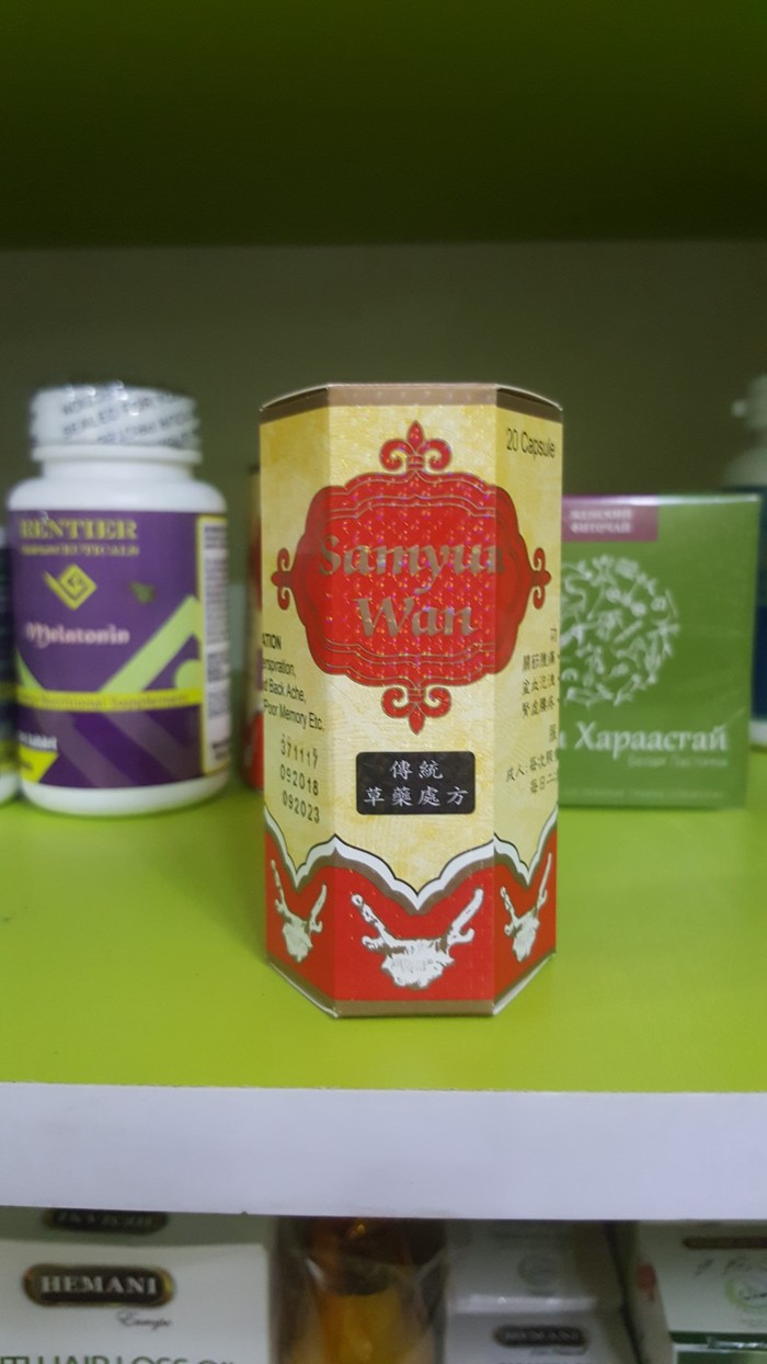 Samyuan Wan для набора веса Доставка Худжанд-Душанбе в Худжанд
