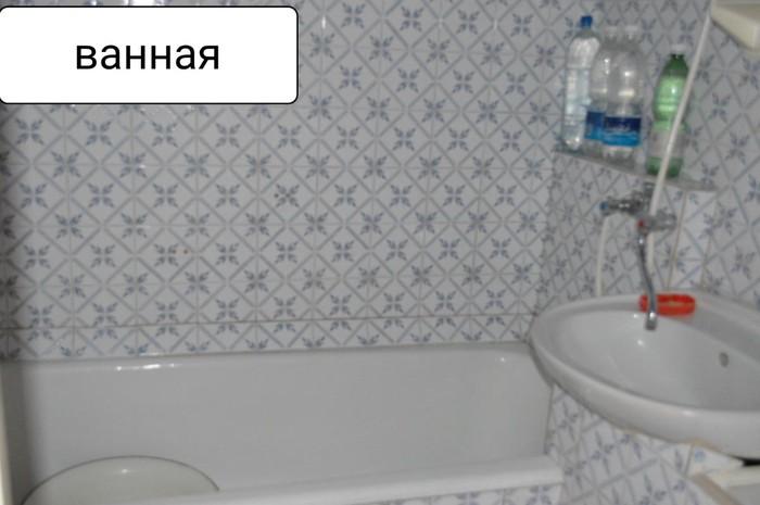 Продается квартира: 3 комнаты, кв. м., Чолпон-Ата. Photo 1
