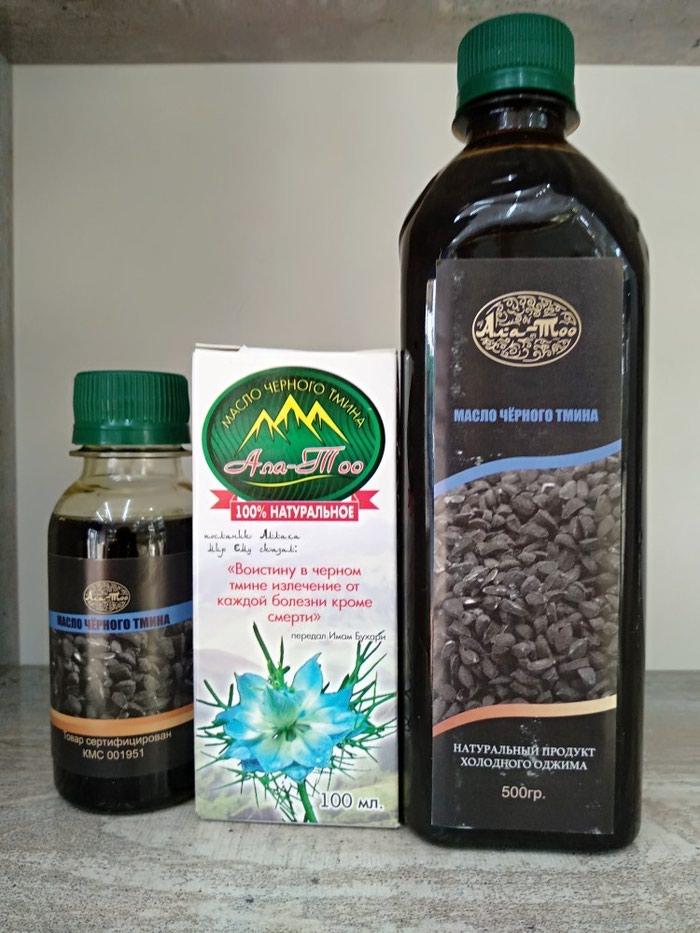 Масло Черного Тмина Рецепт Для Похудения. Похудение с помощью масла чёрного тмина