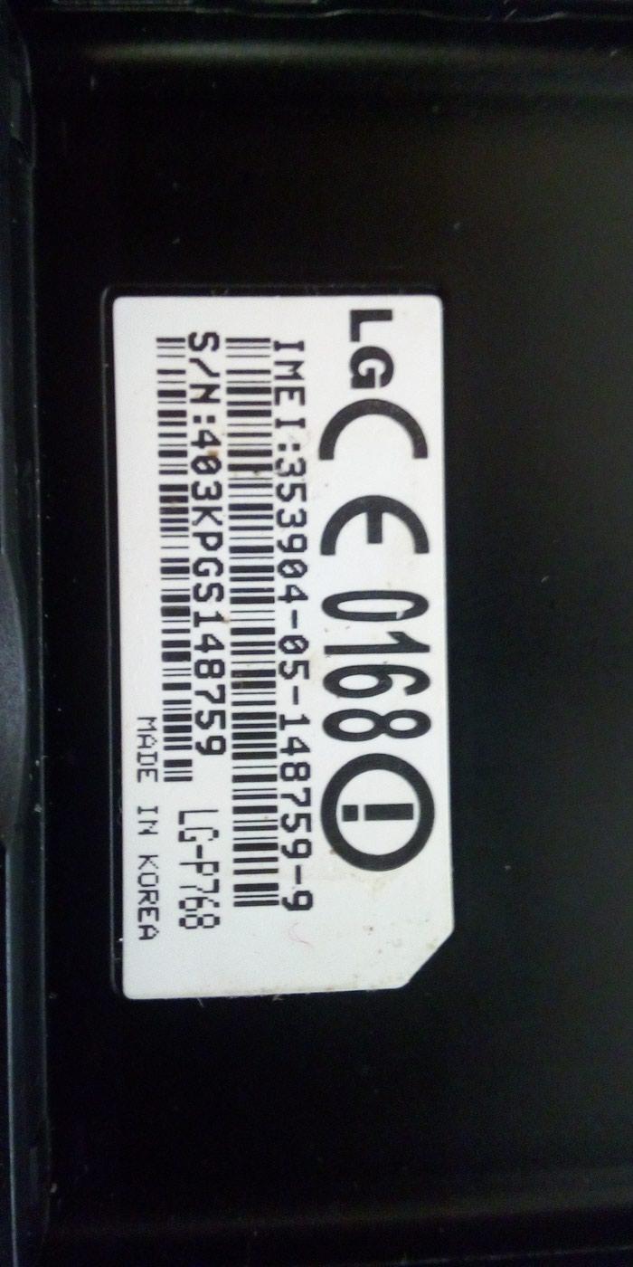 LG L9 ( P 768 ) Platası yanıb
