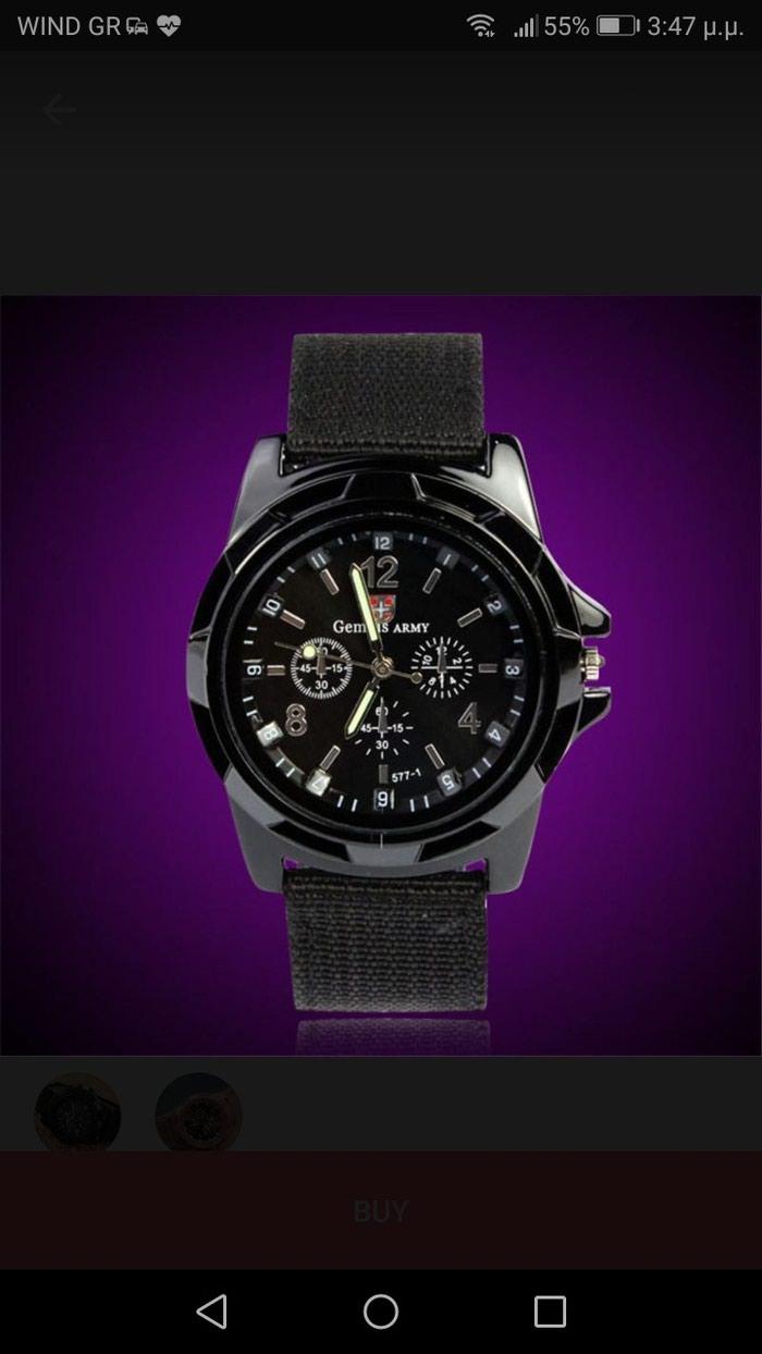 Αντρικό ρολόι, καινούργιο σε 2 χρώματα. σε Σέρρες