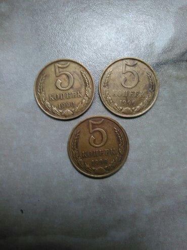 SSRi Qepikleri 5 QEPIK 1990 ci il buraxilisi.Qiymeti 90 dollar. Photo 0