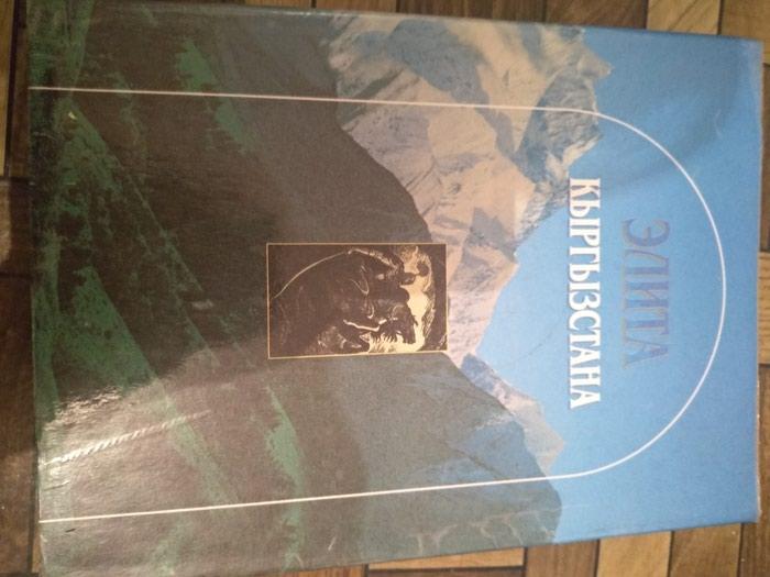 Учебник по истории кыргызстана 9 класс иманкулов