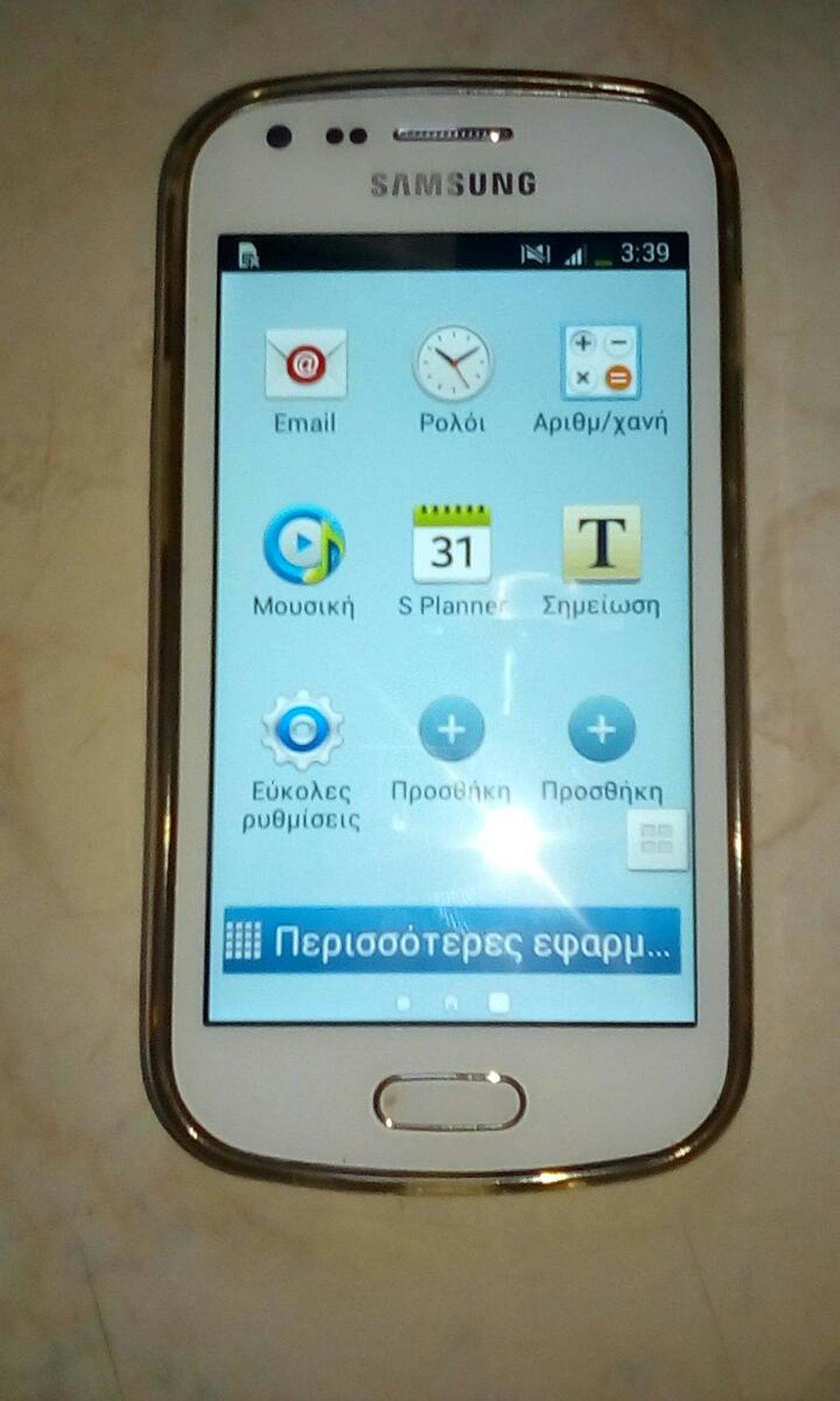 Samsung GT-S7350 8 GB άσπρο