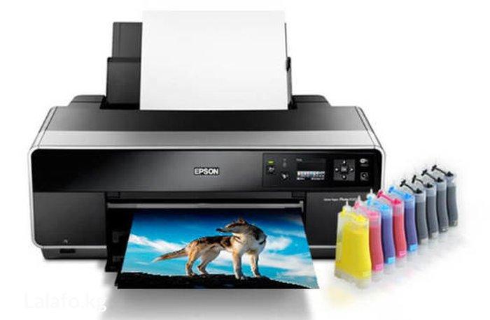 Принтеры лазерные, струйные по низким ценам. Photo 0