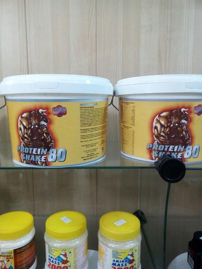 Протеин сывароточный россия хорошего качества 1. 3 кг