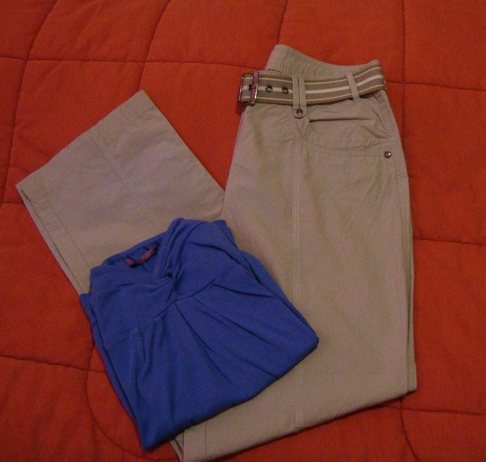 Παντελόνι και μπλούζα **9€ και τα δυο**