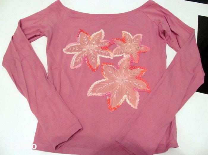 Dve za 950 din. Roze ima malu rupicu, stavljeno lepljivo platno sa - Gornji Milanovac