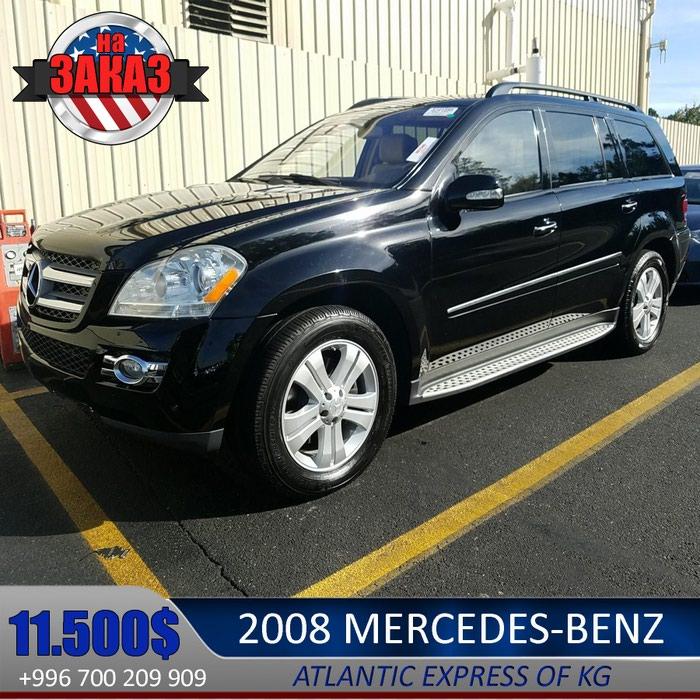 Mercedes-Benz Другая модель 2008. Photo 0