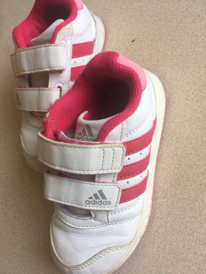 Кроссовки оригинал adidas размер 25. Photo 0