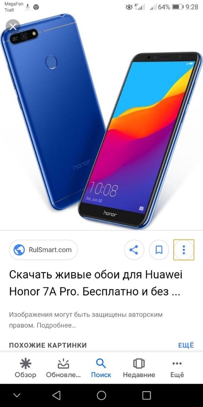 Honor 7a pro 16G/2 состаяни новий . Photo 0