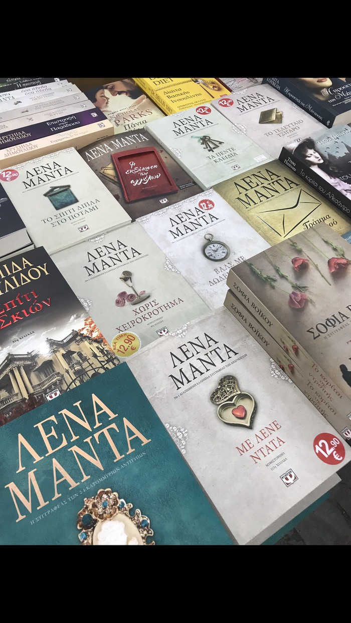 Μη μεταχειρισμενα βιβλια σε διαφορες προσιτες τιμες. Photo 0
