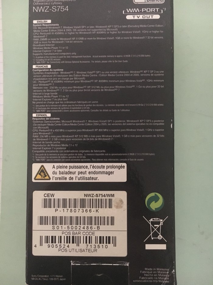Sony walkman S series ασπρο (white). Photo 1