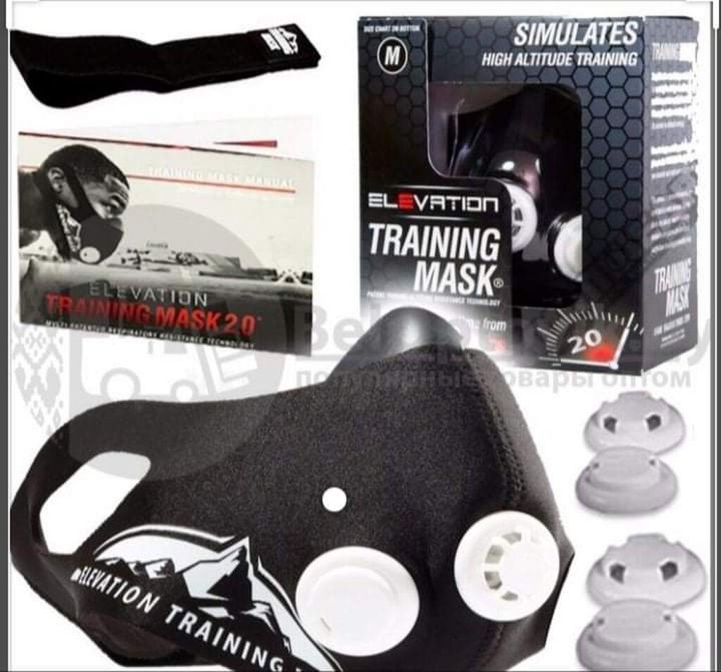 Шлемы - Ёва: Тренировочная маска Elevation Training Mask  – тренажер для развития функциональной выносливости, который обеспечивает различный уровень нагрузок во время тренировок
