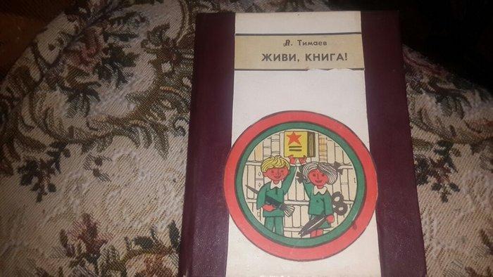 Bakı şəhərində kitab 1 manat