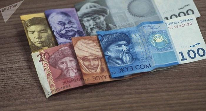 Деньги в долг. От 500 до 2000. Photo 0