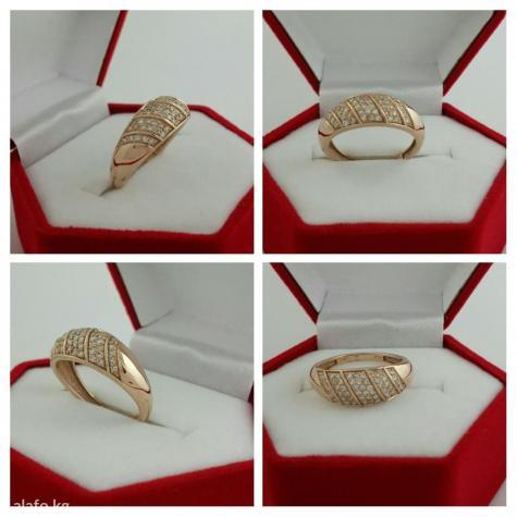 Кольцо с бриллиантами золото 585 пробы. Photo 0