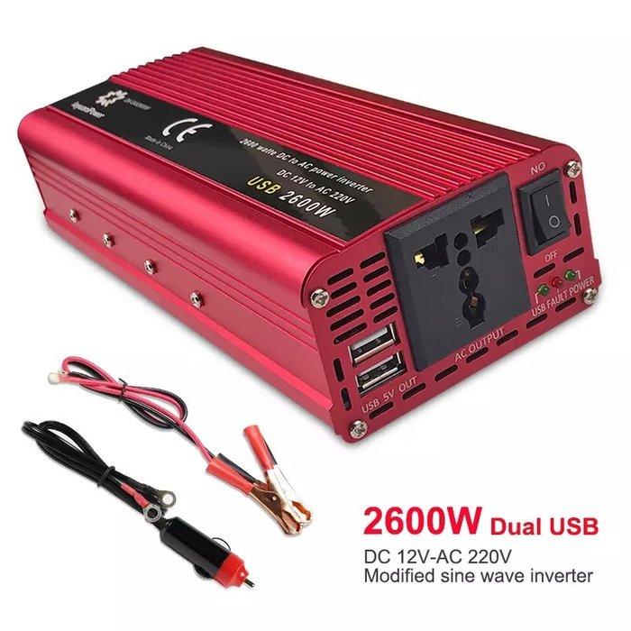Kürdəmir şəhərində Inverter 2600 watt 12 voltu 220 ye cevrici invertor artiq benzinle