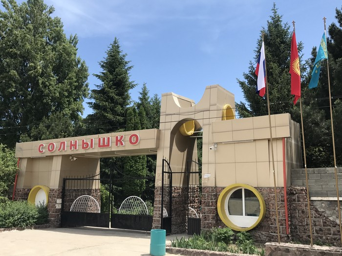 Сдаю номера в коттеджах в пансионате Солнышко.  . Photo 3