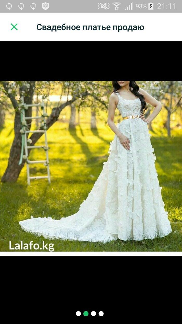 Свадебное  платье. Photo 2