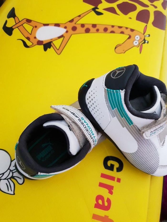 Продажа Кожанные кроссовки, оригинал Puma 23 за 800 KGS в Бишкеке ... bbfd86a84fb