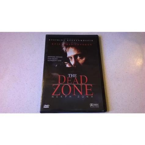 DVD ( 1 ) The dead zone - Χωρίς Ελληνικούς υπότιτλους