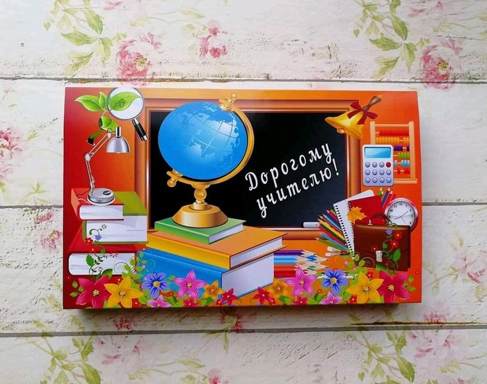 Подарок в благодарность для учителей всего за 40 сомон в Душанбе