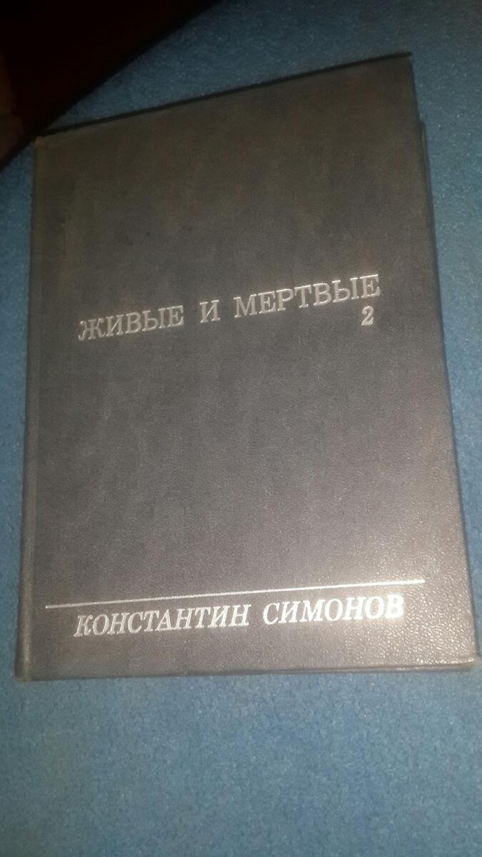 Kitab. Photo 0