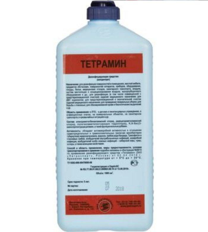 Антисептики и дезинфицирующие средства - Бишкек: «тетрамин» оригинал 101% тетрамин, санит амин, лизоформин, дезсредство