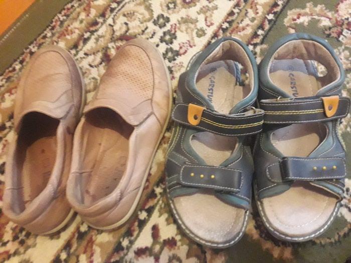Туфли кожа 35 размер . Photo 1