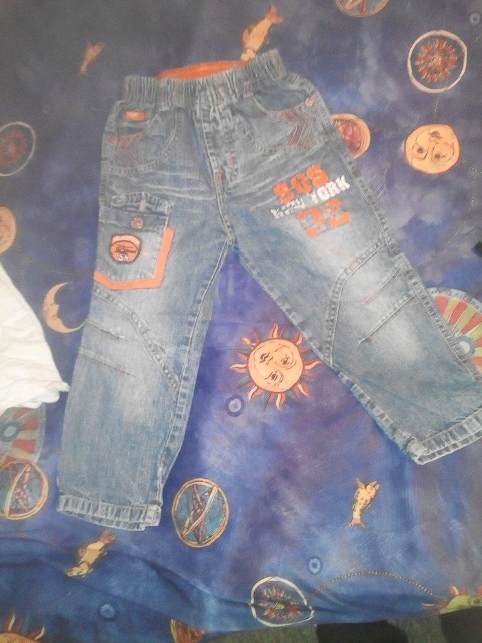 джинсы на 4-5 лет! 100 сом в Бишкек