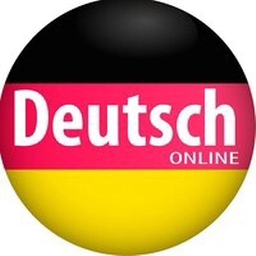Языковые курсы   Немецкий   Для взрослых, Для детей: Языковые курсы   Немецкий   Для взрослых, Для детей