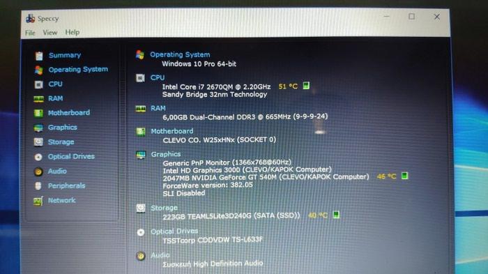 Laptop i7 6GB RAM 240GB SSD σε Λυκόβρυση