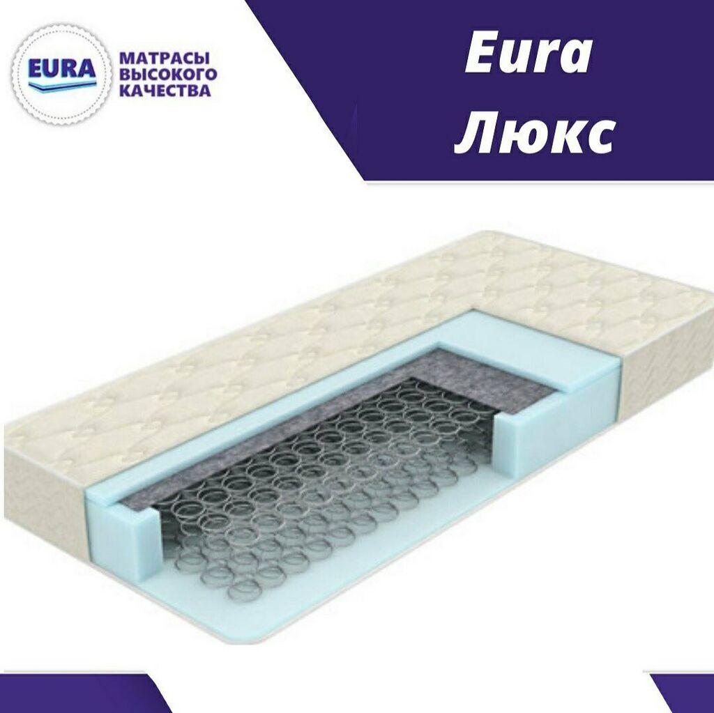 Матрас Eura люкс
