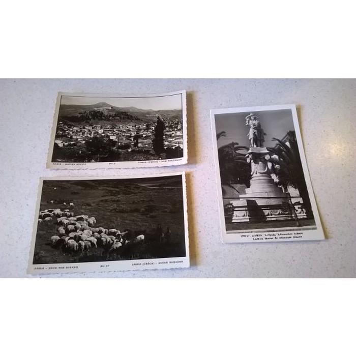 3 Καρτ Ποστάλ - Λαμία