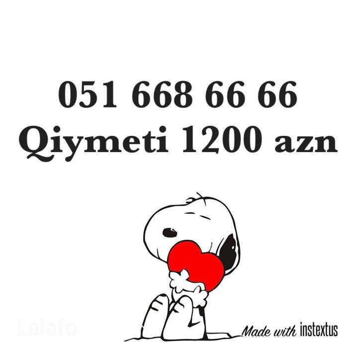 Qobustan şəhərində Azercell nomre 0516686666