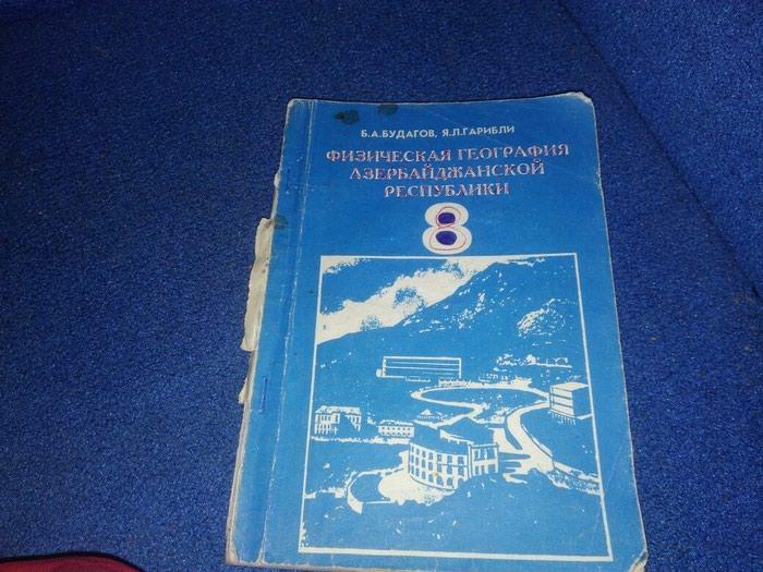 Kitablar biri 1 man. Photo 1