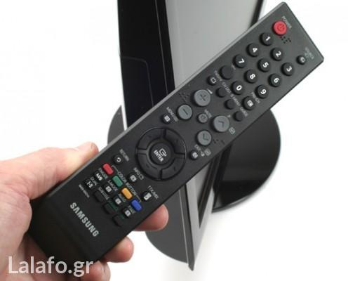 ΤΗΛΕΟΡΑΣΗ samsung 24'' καινούρια Τ240hd ψηφιακή, οθόνη pc, fullhd 1920 x 1200 full hd, κάρτα ci για συνδρομητικά κανάλια, 2 hdmi, πλήθος λειτουργιών, στο κουτί της
